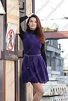 Сарафан женский теплый кашемировый фиолетовый (Сарафан жіночий теплий кашеміровий фіолетовий)