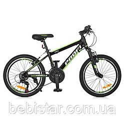 """Детский спортивный велосипед PROFI FIFA 20"""" алюминиевая рама 12"""" черно-зеленый"""