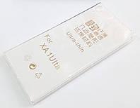 Чохол для Sony Xperia XA1 Ultra g3212, g3223, g3221, g3226 силіконовий ультратонкий прозорий