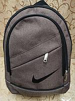 (39*22-маленький)Рюкзак спортивный NIKE мессенджер городской опт, фото 1