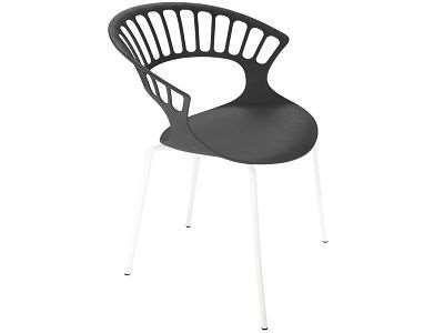 Кресло Papatya Tiara антрацит, база катафорез белый