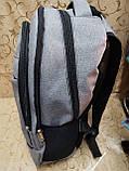 (47*30-большое)Рюкзак спортивный NIKE мессенджер городской опт, фото 3