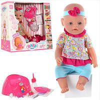 Пупс Baby Born 8001-8 42см,9функц,пищав