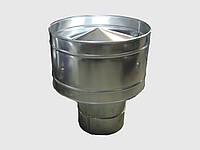 Димохідний дефлектор 300 мм товщина 0,5 мм/430