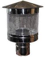 Дымоходный искрогаситель 130 мм толщина 0,5 мм/304