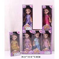 """Кукла """"Sofia"""" HX006C"""