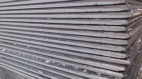 Плита алюминиевая 26 мм АМг6, фото 2