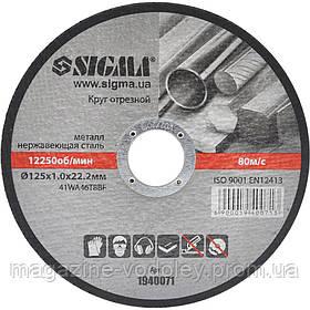 Круг отрезной по металлу Ø125x1.0x22.2мм, 12250об/мин Sigma (1940071)