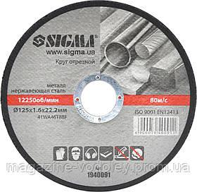 Круг отрезной по металлу Ø125x1.6x22.2мм, 12250об/мин Sigma (1940091)