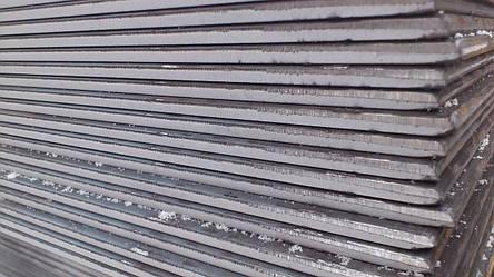 Плита алюминиевая 40 мм АМг6, фото 2