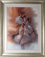 Набор для вышивки бисером Элегантность КИТ 50609