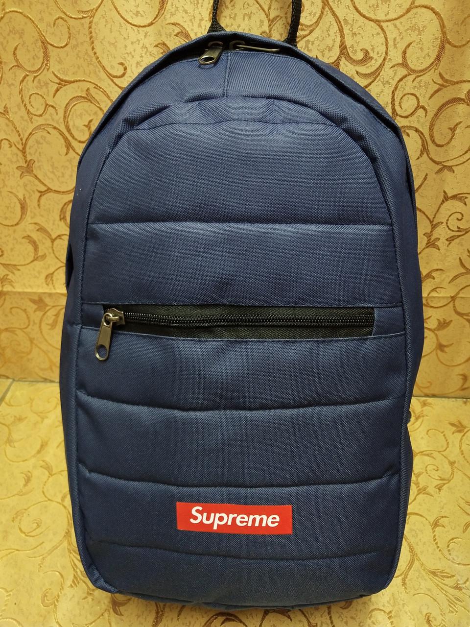 Рюкзак Supreme новинки моды спортивный спорт городской стильный Школьный рюкзак только оптом