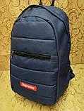Рюкзак Supreme новинки моды спортивный спорт городской стильный Школьный рюкзак только оптом, фото 2