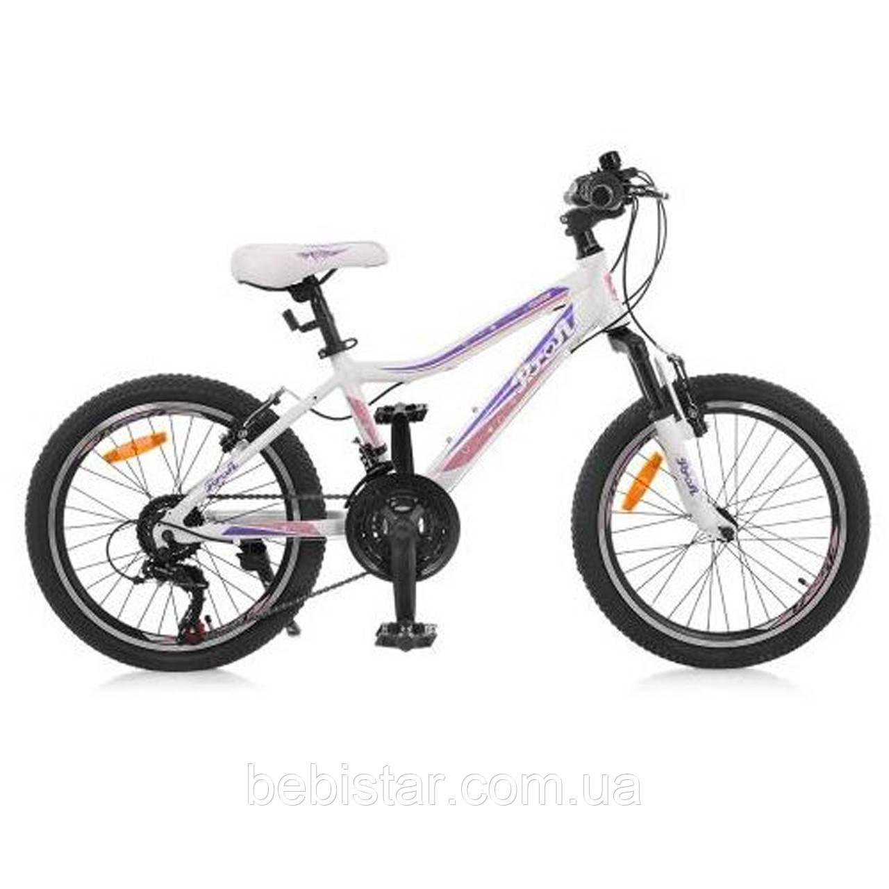 """Детский спортивный велосипед PROFI CARE 20"""" алюминиевая рама 12"""" белый"""