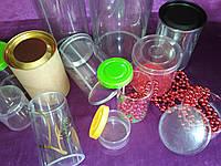 Тубус и коробка из РЕТ пластика для фасовки кофе