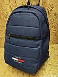 Рюкзак tommy Томми новинки моды спортивный спорт городской стильный Школьный рюкзак только оптом, фото 2