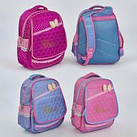 50313cc97aa7 Школьные рюкзаки, портфели. Товары и услуги компании