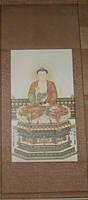 Свиток Будда №2