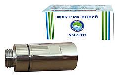 Магнітний фільтр універсальний NSG 9033