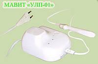 Прибор для лечения простатита в домашних условиях МАВИТ (MAVIT)