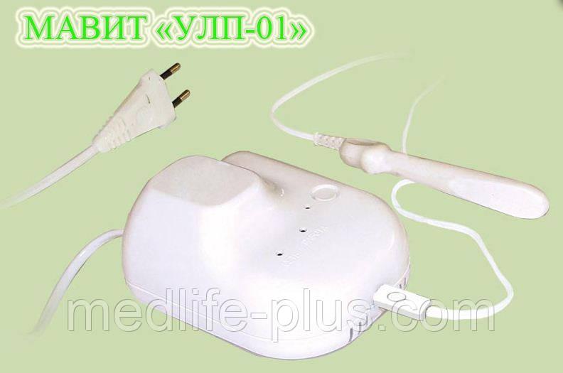 Прибор для лечения простатита в домашних условиях МАВИТ (MAVIT) - Медлайф + в Харькове