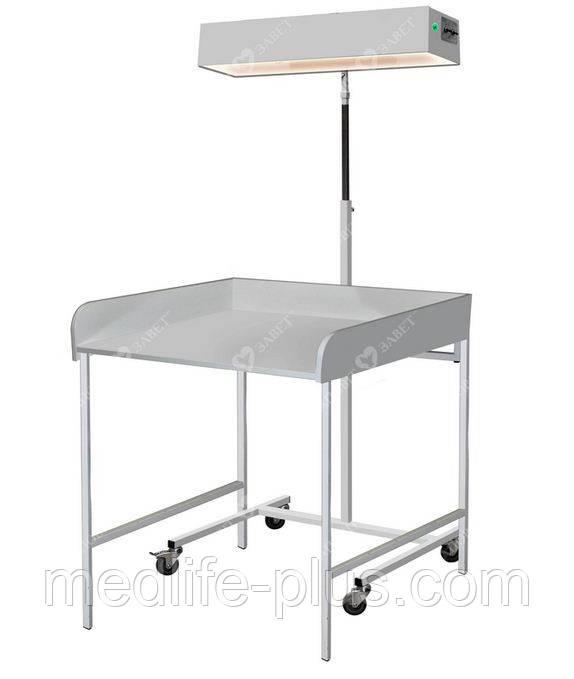 Облучатель для верхнего обогрева младенца с пеленальным столиком ЛВО-02