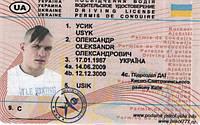 Водительское удостоверение Александр Усик укр.