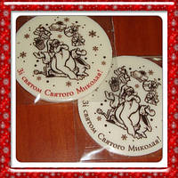Шоколадный подарок ко Дню Святого Николая