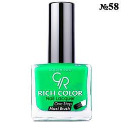 Лак для Ногтей Ярко Зелёный Golden Rose Rich Color 58