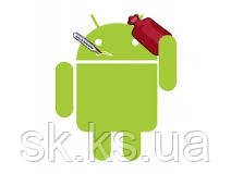 Сервісне обслуговування телефонів і планшетів на Android