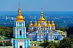 Где купить аккумулятор на телефон в городе Киев