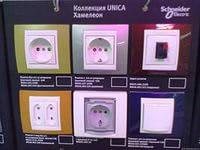 Вызвать электрика Киев (066)369-18-35 Монтаж механизмов силовых розеток