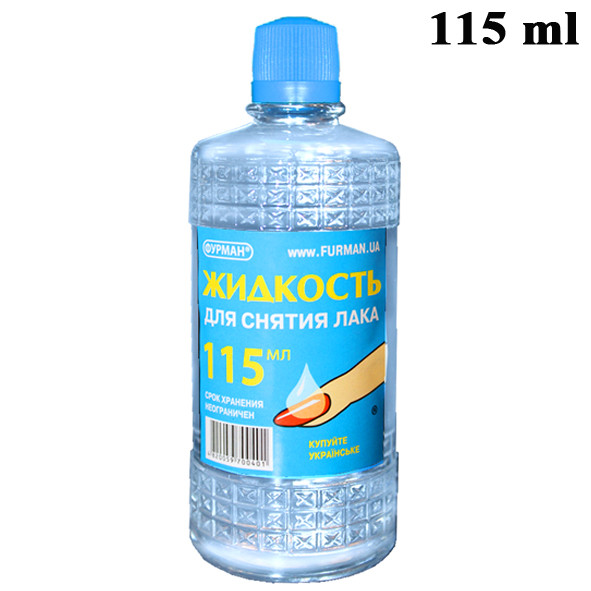 Жидкость для Снятия Лака Классика с Ацетоном, 100 мл.
