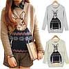 Женский зимний вязаный свитер с изображением кролика