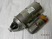Стартер для пусковых двигателей П350, ПД-10УД, П-10УД, Тракторы Т-4, ДТ-75, Т-4А, ДТ-75М. Асфальтоукладчики ДС