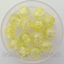 """Бусины """"Crackle"""" колотый лед 8 мм желтые (примерно 100-110 шт бусин)"""