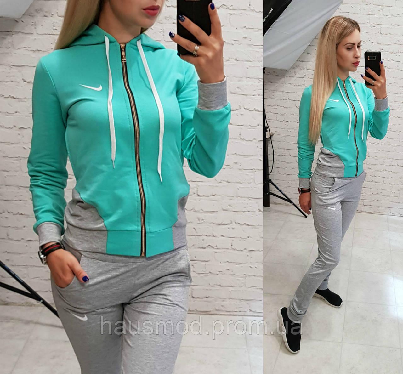 Новинка! женский спортивный костюм двух нить найк серый с ментолом 42 44 46  -