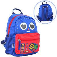 Рюкзак детский Robot для мальчиков K-19 YES!, 24,5х20х11 см