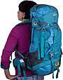 Туристический походный рюкзак 60-70 л. Onepolar W1632-biruza, фото 2