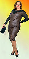 Стильное батальное платье от производителя