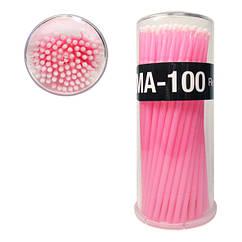 Микробраши МА-100 Regular для Наращивания и Снятия Ресниц, 100 шт.
