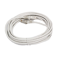 Кабель Ultra Cable Cat 5E UTP Network cable (UC55-0200), 2.0м