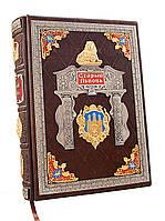 Книга Старый Львов