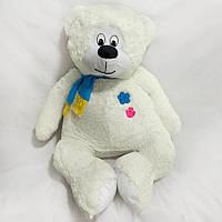Мягкая игрушка Медведь Косолапый большой молочный