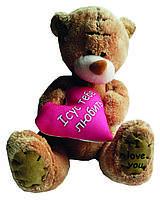 Іграшка-ведмедик №3
