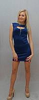 Платье с молнией синий, фото 1