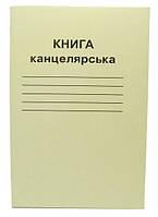 Книга канцелярская  А4 48 листов, скоба, газетный блок, клеточка