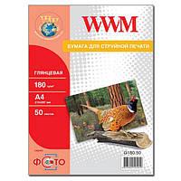Фотобумага глянцевая А4 180г  50 листов wwm (G180.50)