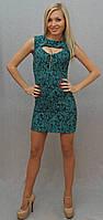 Платье с молнией бирюзовый принт, фото 1