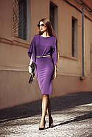 Женское сиреневое платье с пояском BlackBerry Bella Bbb70549